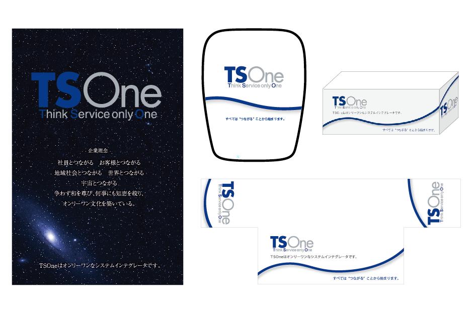 TSOneブースデザイン