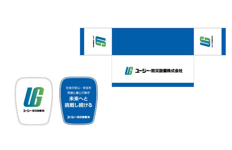 ユージー・防災設備ブースデザイン