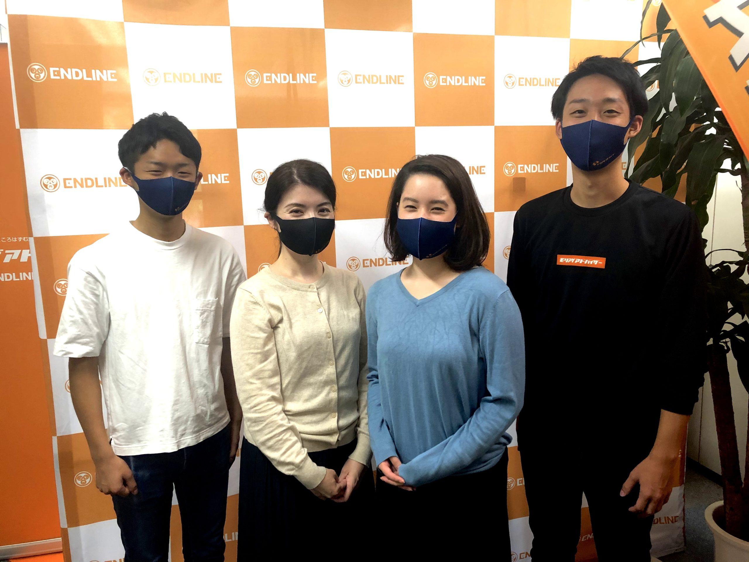マスク4人正面 (2)