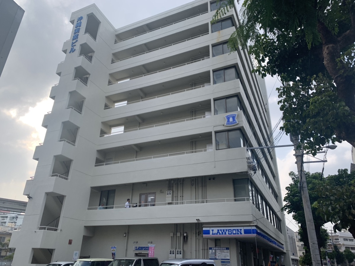 沖縄オフィス